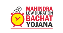 Mahindra-Low-Duration-Bachat-Yojana